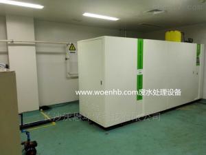 实验室废液收集处理
