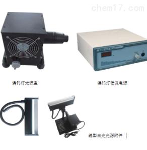 线型白光光源(HSIA-LS-TS-30)