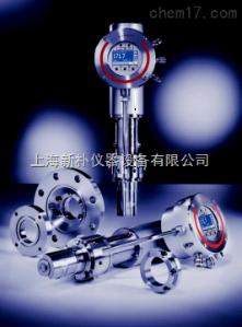 L-Vis510 反應釜在線粘度計