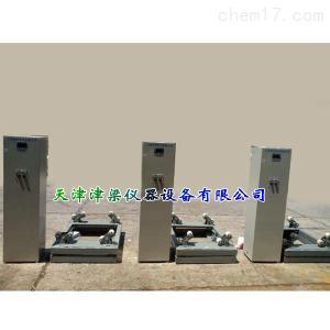 加气站用150kg液化天然气电子灌装衡器秤