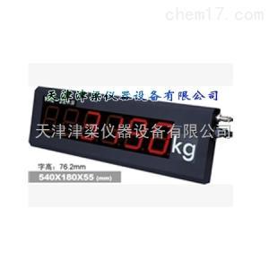 XK3190-YHL 3寸普通型數碼顯示器