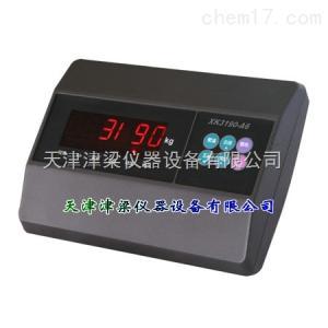 XK3190-A6 北京上海广州称重显示控制仪表