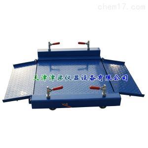 2吨超低台面移动式地磅秤 津梁衡器