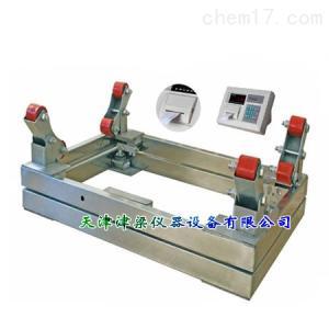 3T 天津3吨带打印钢瓶电子秤