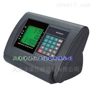 XK3190-A15 无线数字模拟台秤仪表/称重显示控制仪表