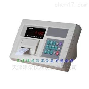XK3190-A15 XK3190称重显示控制仪表