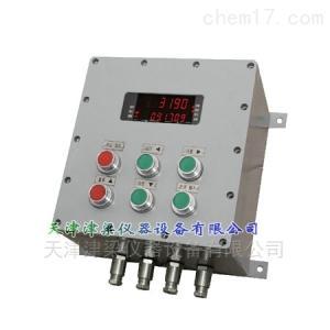 XK3190-C602G 数码显示器/称重显示控制仪表