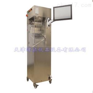 CMC-TS 片剂丸剂软胶囊检重机