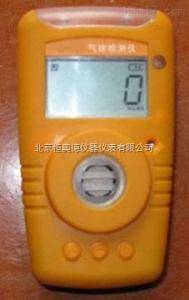 HAD-H2S 便携式硫化氢检测  型号:HAD-H2S