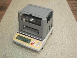 HAD-GH-300E 钨钴合金密度计