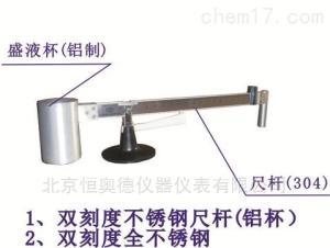 QD-XYM-1 金属液体密度计