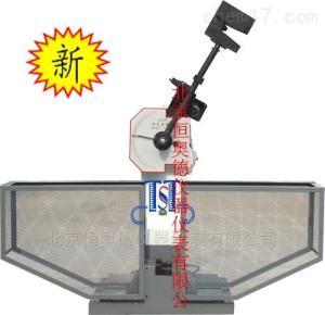 JN-JB-S 冲击试验机
