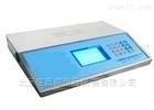 HAD-R2018 X荧光钙铁分析仪