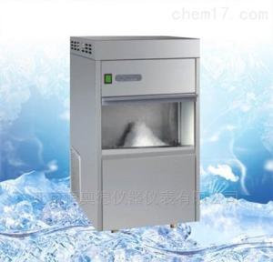 HAD-S50 雪花制冰机