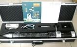 BJW-MZY300CPR 发热量分析仪