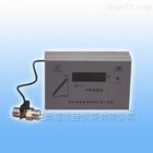 HAD-LXR-12 氣體流量計
