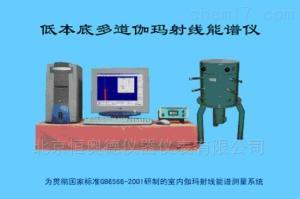 BJW-ZDD3902 能谱仪