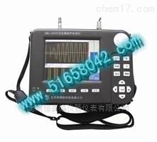 HA/ZBL-U510 非金属超声检测仪
