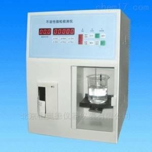 HA-ZWJ-3 智能微粒分析仪