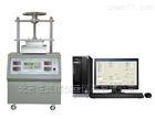 XY-DRH-II 导热系数测定仪