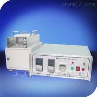 QS-M701 织物热传导性能测试仪
