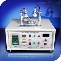 QS-M401 织物感应式静电测试仪
