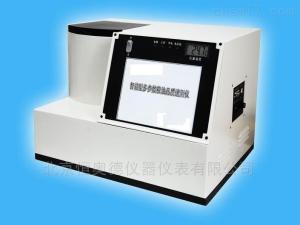 HY-NYDL-3000 参数智能速测仪
