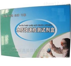QCT-MHL 镁含量检测试剂盒