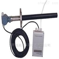 LP-EMF-50~3000 电磁流量计