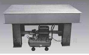 BG-HB414 自动平衡型光学平台