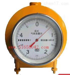 HAD/LMF-1 濕式氣體流量儀