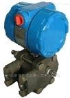 LP-JK1151GP 压力变送器