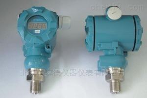 LP-WP401A 压力变送器