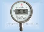 CCY-CYB-100 通用型数字压力表