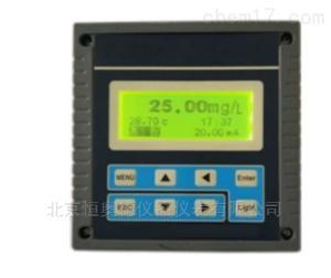HAD-G96DC 中文在线微克级溶解氧检测仪