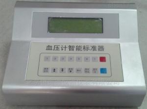 HAD-4001 血压计智能标准器