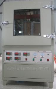 HAD-PL600 导热系数测试仪(平板热流计法)