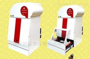 HAD-S680D 全自动凝胶成像分析系统
