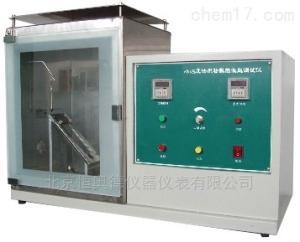 HAD-Y602B 小45°法织物阻燃性能测定仪