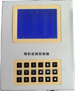 HAD-9010Y 在线辐射连续监测系统 区域X、γ辐射监测仪