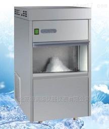 HAD-S85 雪花制冰机
