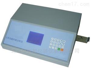HAD-L3300 X荧光硫钙铁分析仪