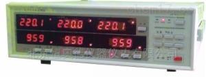 HAD-8902F1/8904F 数字电参数测量仪