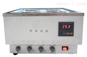 HAD-SY4 恒温水浴搅拌器