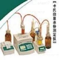HAD-DJ3S 全自动卡氏水分测定仪