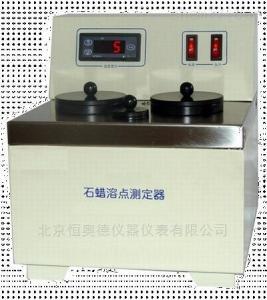 HAD-1101 自动石蜡熔点测定仪