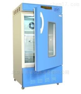 HADRH-150B 生化培养箱