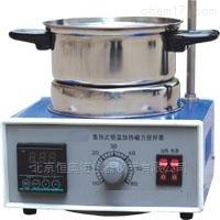 HAD-F101Z 集热式磁力搅拌器