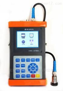 HAD-604A 现场动平衡仪