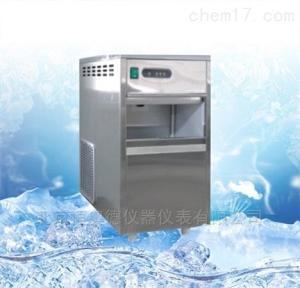 HAD-S25 雪花制冰机 型号;HAD-S25